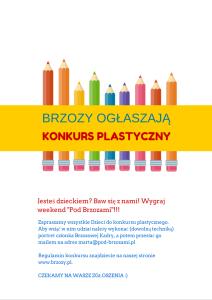 event (2)